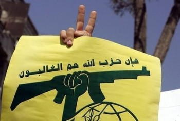 Infiltration? The Alarming Details Surrounding Alleged Hezbollah Member's Arrest in Texas