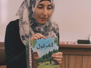 HISD opens Arabic Immersion Magnet School Monday