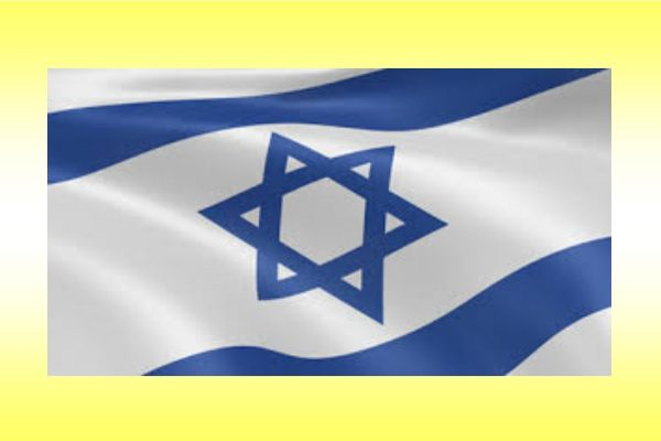Texas House Approves Bill Blocking State Investment In Anti-Israel Businesses