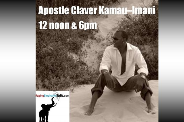 RER Claver Kamau – Imani Wednesday Sep 27 2017